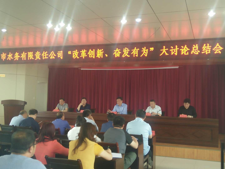 """市辽宁11选5和值走势图有限责任公司""""改革创新、奋发有为""""..."""